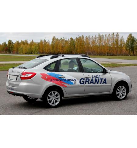 Рейлинги АПС на Lada (Ваз) ГРАНТА 2011— Арт. 0229-02